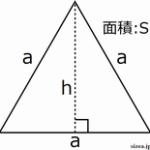 正三角形の図形