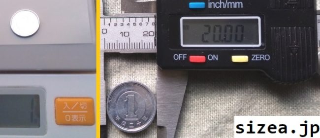 1円玉の直径と重さをノギスとハカリで実測